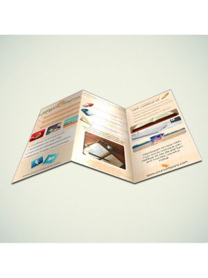 8.5 x 11 Brochures 100LB Gloss Cover with AQ
